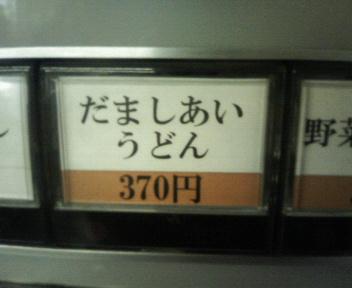 200712291747000.jpg